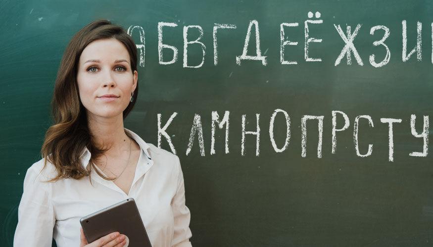 Rusça Özel Ders