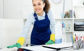 Najpopularniejsza usługa w tym tygodniu Sprzątanie Biur.
